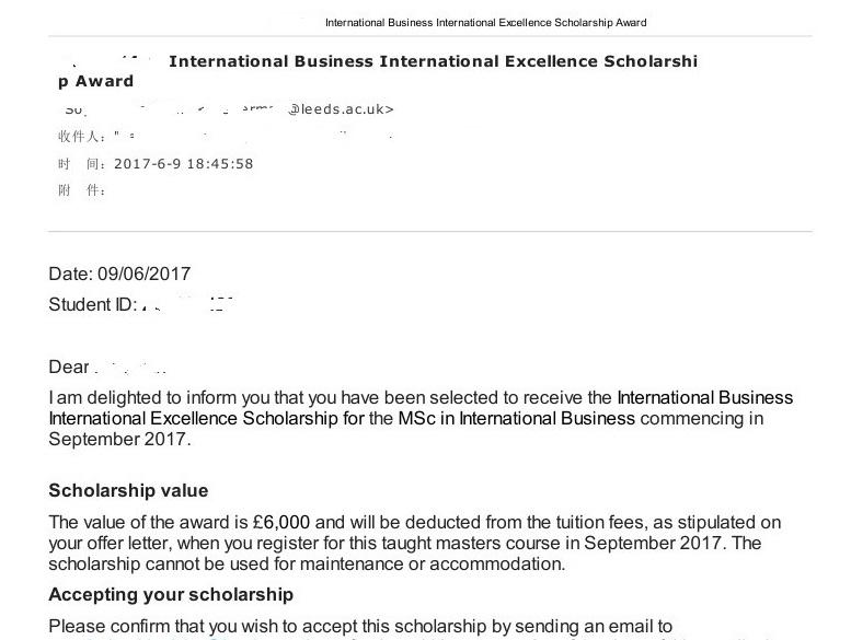 双非院校学生获英国三重认证的顶级商学院录取+6000英镑奖学金