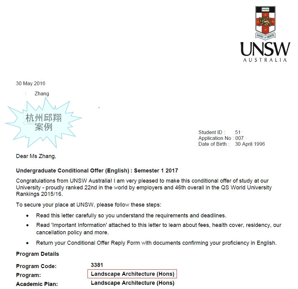 大专生成功转学到新南威尔士大学景观建筑专业